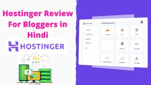 Hostinger Review For Bloggers in Hindi